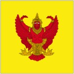 Nationalwappen Thailands